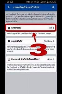 affsuzukicup2014thailand2-0malaysiafinal-9