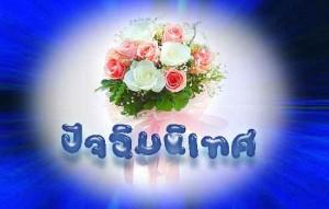 82101541_0_20140327-221647
